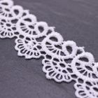 35mm White Guipure Scalloped Lace (4.5m pack)