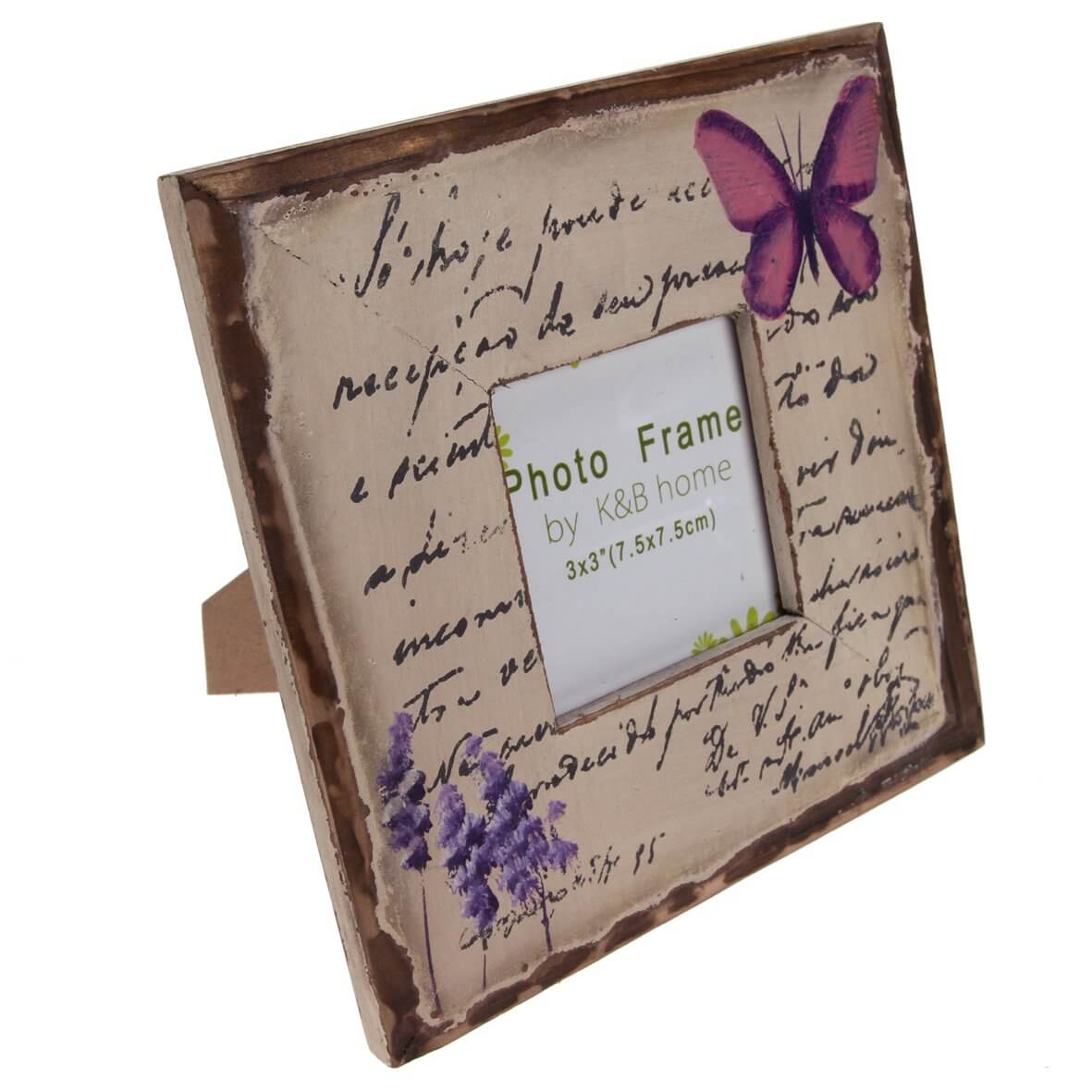 Butterfly Frame - for butterfly themed weddings