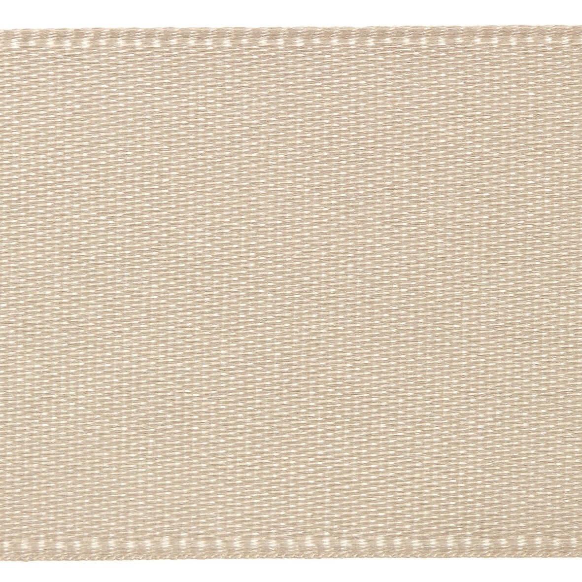 3mm Berisfords Satin Ribbon - Cream Colour 50