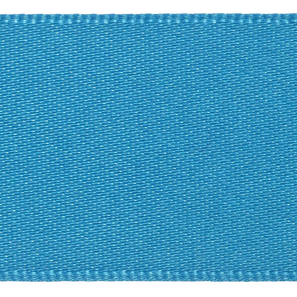 10mm Berisfords Satin Ribbon - Peacock Colour 4